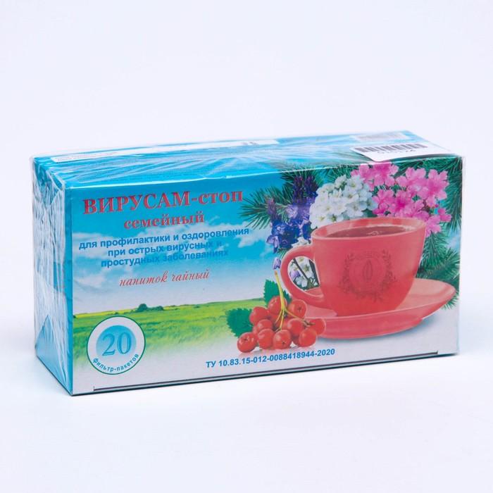 Чайный напиток «Вирусам-стоп», семейный, 20 фильтр-пакетов