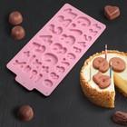 Форма для льда и шоколада «Цифры», 30,2×16 см, 28 ячеек, цвет МИКС