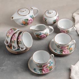 Сервиз чайный «Розалия», 15 предметов