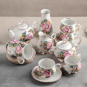 Сервиз чайный «Розалия», 16 предметов