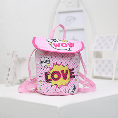 "Baby backpack ""Love"""