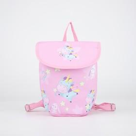 """Baby backpack """"Cute unicorn"""""""
