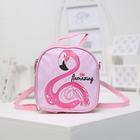 Детская сумка-рюкзак, отдел на молнии, цвет розовый