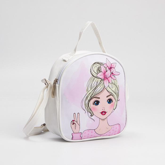 Детская сумка-рюкзак, отдел на молнии, цвет светло-розовый