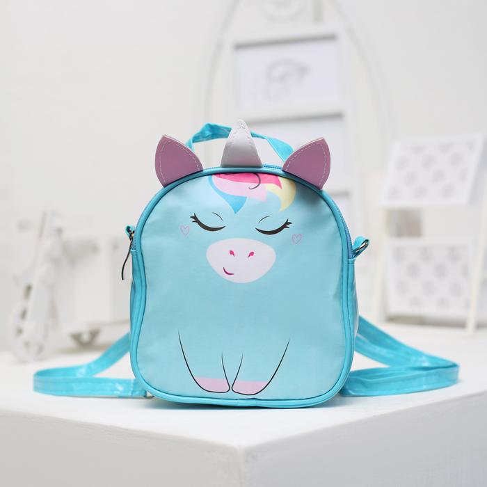 Детская сумка-рюкзак, отдел на молнии, цвет голубой, «Единорог»