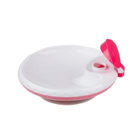 Тарелочка с подогревом, цвет розовый