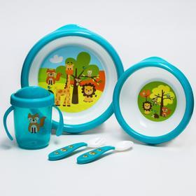 Набор детской посуды: тарелочки, поильник, столовые приборы, цвет бирюзовый