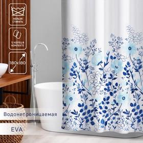 """Штора для ванной 180×180 см """"Цветение"""", EVA"""
