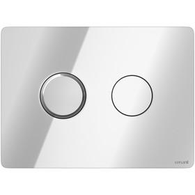 Кнопка Cersanit ACCENTO CIRCLE, пневматическая, цвет хром глянцевый Ош