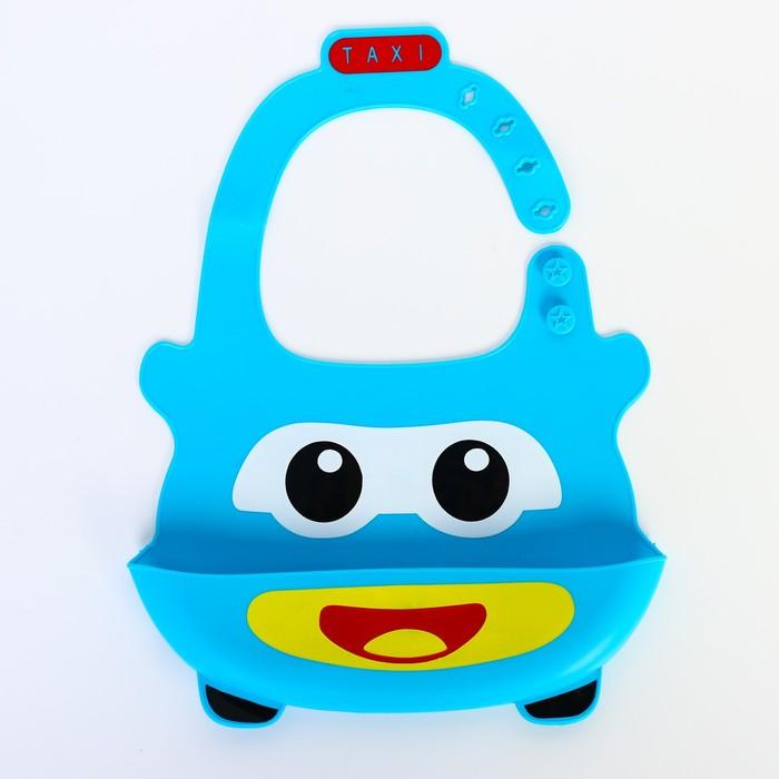 """Нагрудник силиконовый """"Такси"""", цвет голубой"""