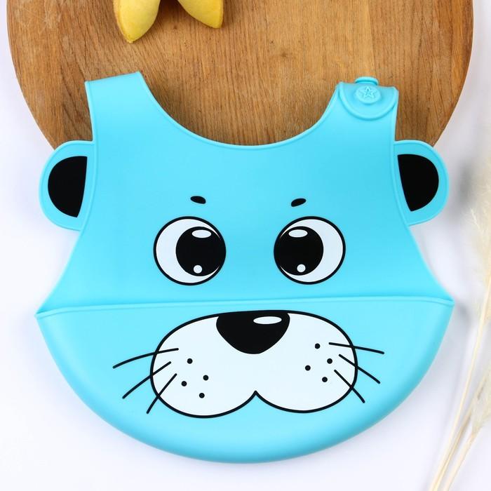 """Нагрудник силиконовый """"Морской кот"""", цвет голубой"""