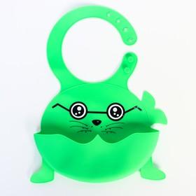 Нагрудник силиконовый «Морской котик», цвет зеленый