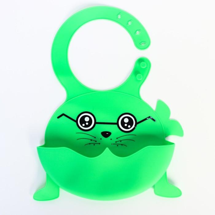 """Нагрудник силиконовый """"Морской котик"""", цвет зеленый"""
