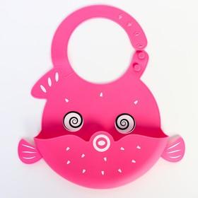 Нагрудник силиконовый «Рыбка», цвет розовый
