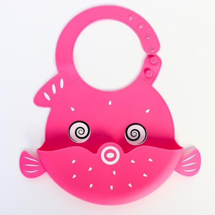"""Нагрудник силиконовый """"Рыбка"""", цвет розовый"""