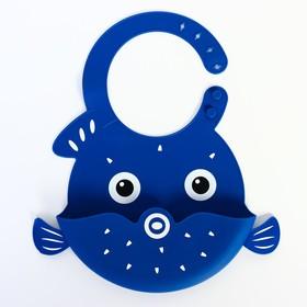 Нагрудник силиконовый «Рыбка», цвет синий