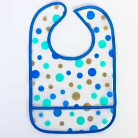 Нагрудник непромокаемый с карманом «Шарики», цвет голубой