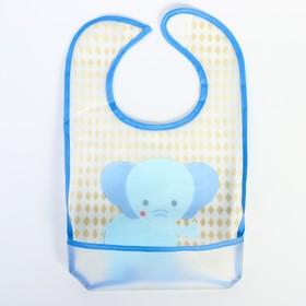 Нагрудник непромокаемый с карманом «Слоник», цвет голубой