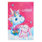 "Notepad A6, 24 sheets on the clip Calligrata ""Unicorn – 2"", cardboard cover"