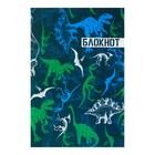 Блокнот А6, 24 листа на скрепке Calligrata «Динозавры», картонная обложка