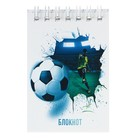 """Notepad A7 40 sheets on the crest Calligrata """"Football"""", cardboard cover"""