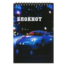 """Notebook A5, 40 sheets on the crest Calligrata """"Jeep"""" cover coated paperboard"""