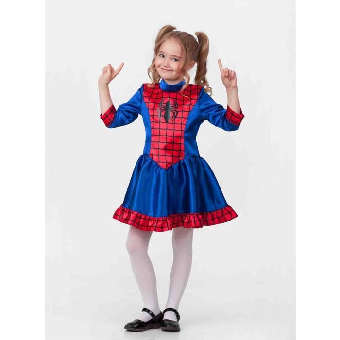 Карнавальный костюм для девочки «Человек-паук», платье, маска, р. 32, рост 122 см - фото 683679357