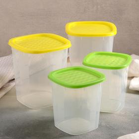 Набор контейнеров Compact, 4 шт: 2 л (2 шт), 1 л (2 шт)