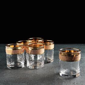Набор стаканов «Кристалл Истанбул», 255 мл, 6 шт