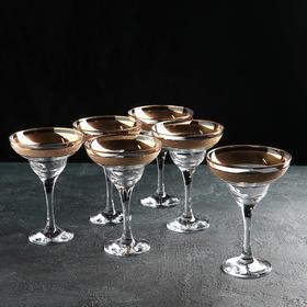 "Набор бокалов для мартини 250 мл ""Кристалл"", 6 шт"