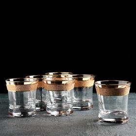 Набор стаканов «Кристалл Azur» 240 мл, 6 шт