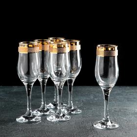 Набор бокалов «Кристалл Тюлип», 190 мл, 6 шт