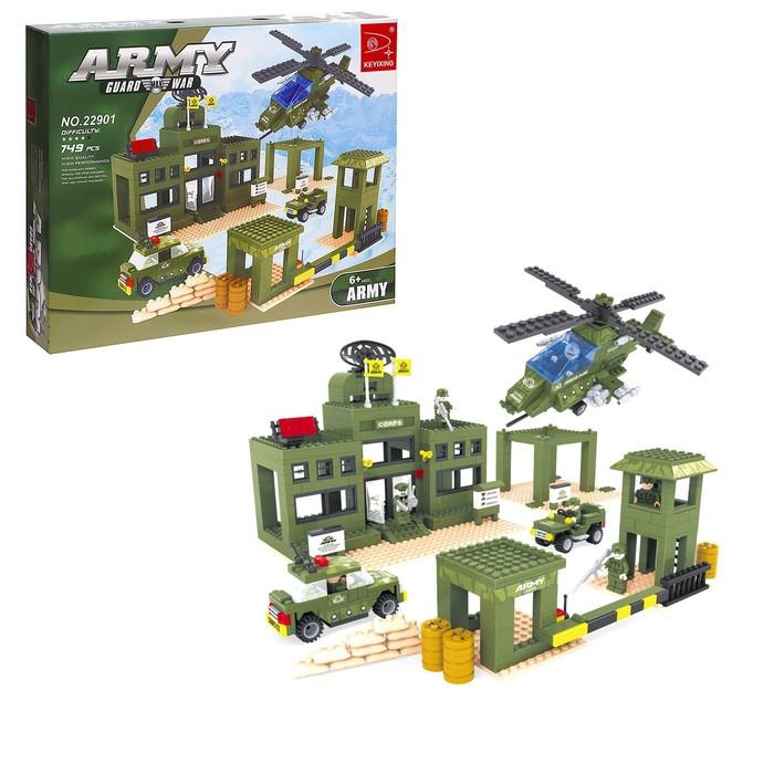 Конструктор «Военная база», 749 деталей