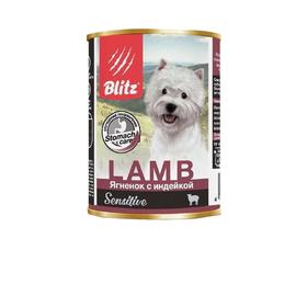 Влажный корм Blitz для собак, ягненок/индейка, 400 г Ош