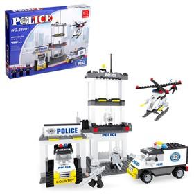 Конструктор «Полицейская станция», 474 детали