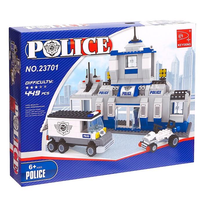 Конструктор «Полицейский участок», 449 деталей