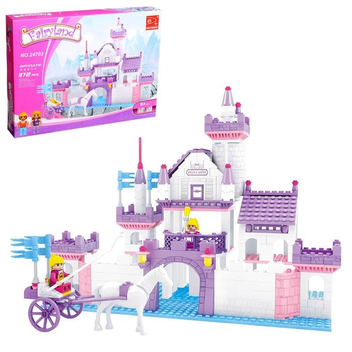 Конструктор «Королевский замок», 361 деталь