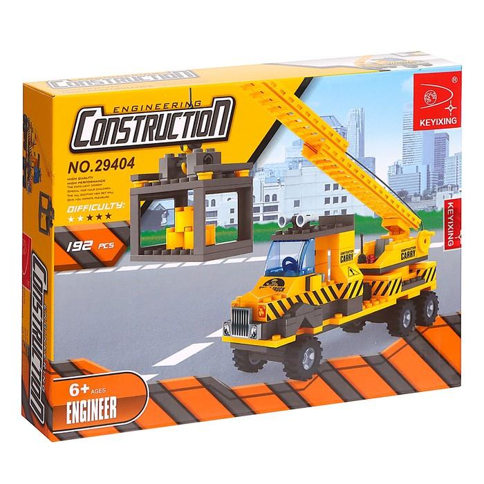 Конструктор «Городские строители: Кран», 192 детали