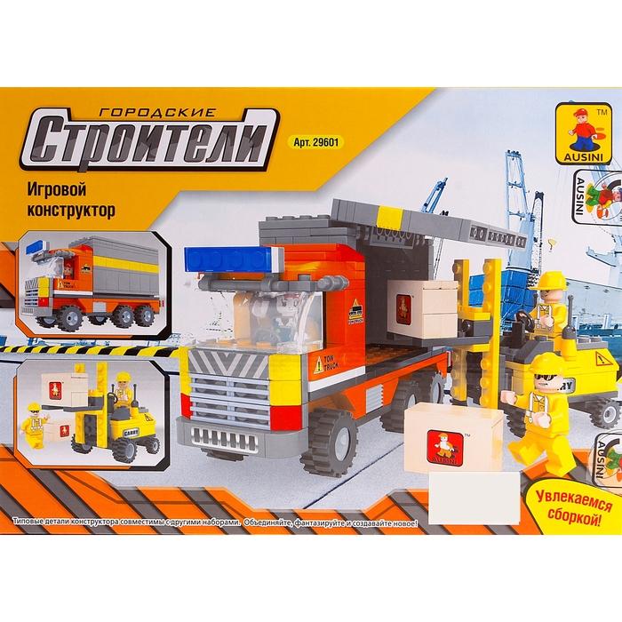 Конструктор «Городские строители: Разгрузка в порту», 279 деталей