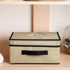 Короб для хранения с крышкой HOME