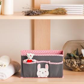 Короб для хранения «Зайчик»,с 3 карманами