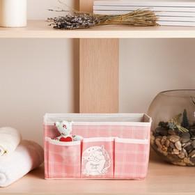 Короб для хранения «Единорог»,с 3 карманами