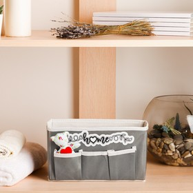 Короб для хранения Home,с 3 карманами