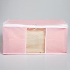 Короб для хранения с pvc-окном Beauty