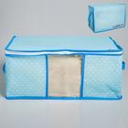 Короб для хранения с pvc-окном Home