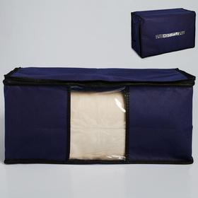 Короб для хранения с pvc-окном Men style