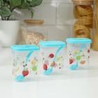 """A set of jars for bulk 3-piece """"Bed"""" rectangular 7,5х6х9 cm, MIX color"""