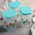 "A set of jars for bulk 3-piece ""Bed"" rectangular 9,5x7,5x12 cm, MIX color"