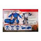 Набор роботов «Кроссоверы», трансформируется, 2 штуки, МИКС - фото 105506521