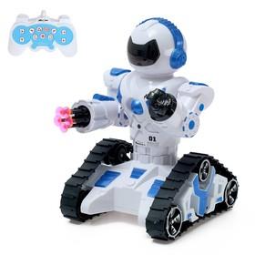 """Робот радиоуправляемый """"Танкобот"""", в упаковке"""